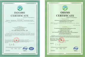 ISO14001 and OHSMS