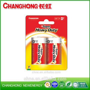 Changhong Carbon Battery R20P(EG)2B