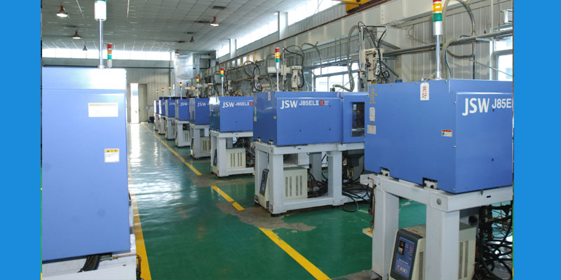 High precision injection molding machine group
