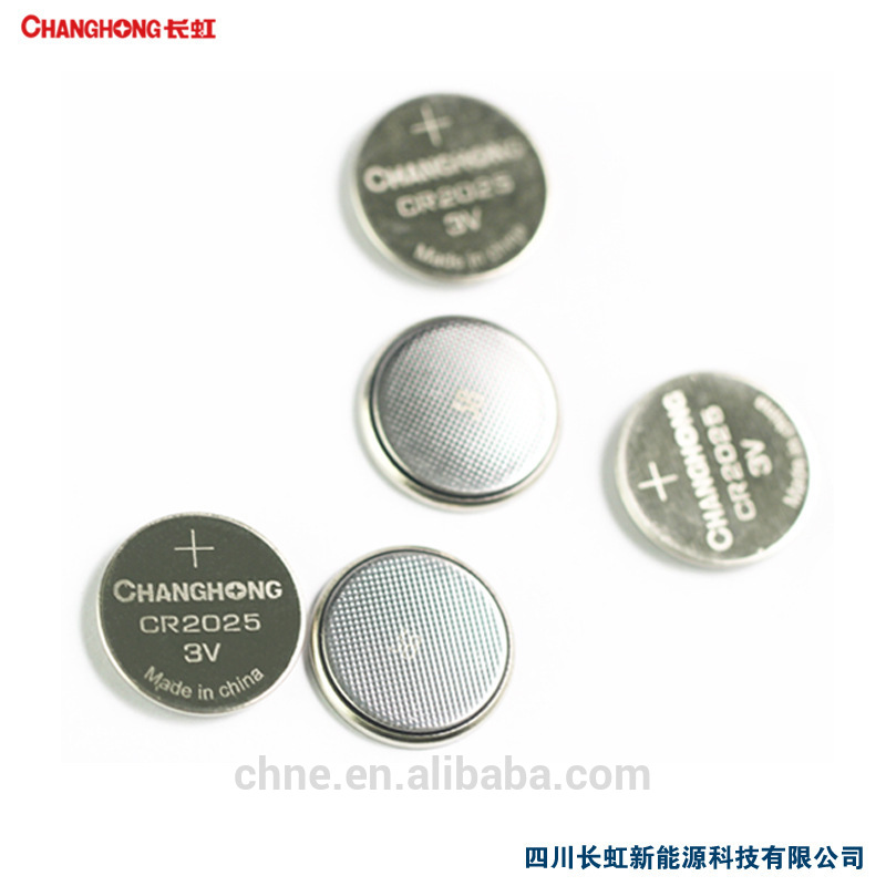 Changhong-hot-sale-3v-lithium-Button-batteries (3)